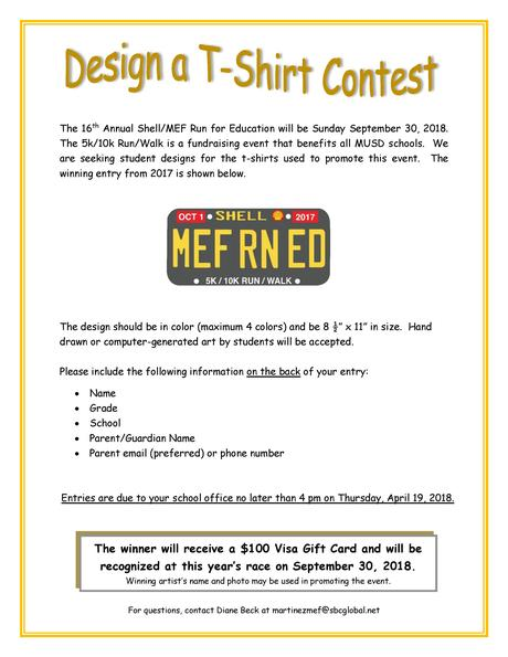 MEF Grant - Design a T-Shirt Contest 2018